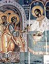 Синаксарь во Святой Великий Четверг