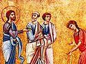 Евангелие о чудесном исцелении слепорожденного