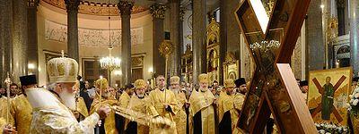 Празднование 1025-летия Крещения Руси. Принесение Креста ап. Андрея