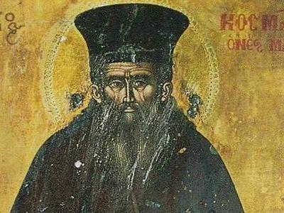 Священник Александр Шумский «Равноапостольный Косма Этолийский - святой вселенского масштаба»