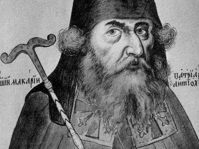 Антиохийский Патриархат в XVI – XIX вв.