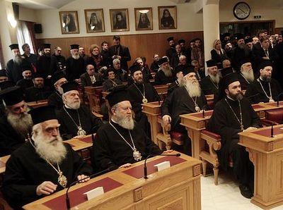 Восприятие современной политики Фанара в греческом обществе