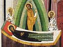 A Homily on the Dormition of Our Supremely Pure Lady Theotokos and Ever-Virgin Mary