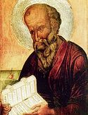 Saint John the Theologian, Apostle and Evangelist