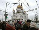 У храма Христа Спасителя с утра собралось более 40 000 человек