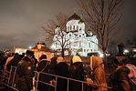 Пояс Пресвятой Богородицы покидает Россию