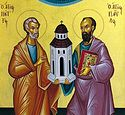 Feast of the Holy, Glorious, and All-Praiseworthy Chiefs of the Apostles, Peter and Paul