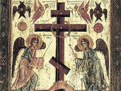 Brothers and sisters, today is the Procession of the Cross which we celebrate on the first of August, and also the holy Maccabean martyrs with their teacher Eleazar and their mother Solomonia. St. Paul has two famous phrases that are in one of the ep