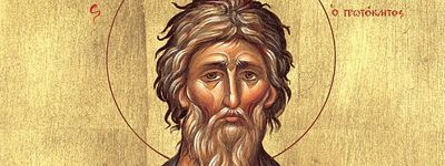 St. Andrew the First-Called