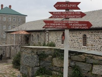 Десять веков Русского Афона
