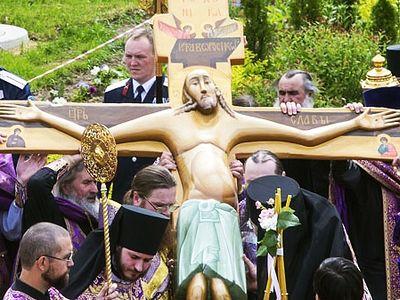 Годеново: Чудотворный Крест