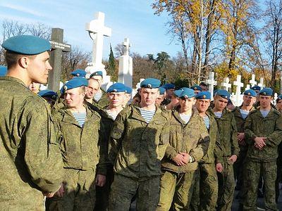 Славянское братство - 2016