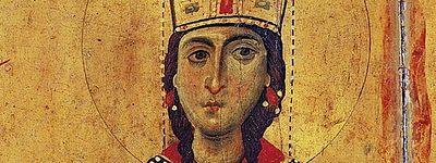 Holy Great Martyr Catherine of Alexandria
