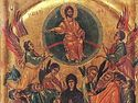 From the Ascension of Our Lord to Pentecost