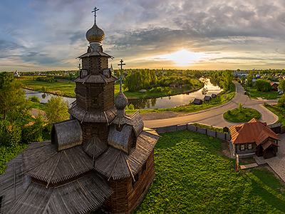 Breathtaking Russian Landscapes