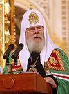 Слово Святейшего Патриарха Московского и всея Руси Алексия II в Храме Христа Спасителя после подписания Акта о каноническом общении