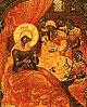 Слово на Рождество Пресвятой Богородицы святителя Андрея, архиепископа Критского