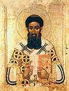 Святитель Григорий Палама: житие, творения, учение