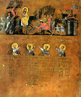 Ил. 1. Вход Господень в Иерусалим. VI в. Миниатюра Евангелия из Россано. Музей в Россано (Италия)