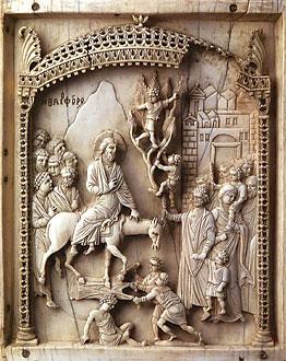Ил. 2. Вход Господень в Иерусалим. X в. Слоновая кость. Музей византийского искусства, (Берлин, ФРГ)