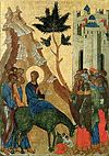 Вход Господень в Иерусалим: Иконография праздника