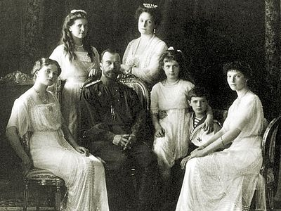 Благоверный царь Николай Александрович и его Семья
