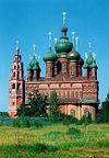 Ярославский храм Усекновения главы Иоанна Предтечи в Толчково