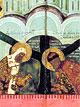 Размышления об Основах православной культуры