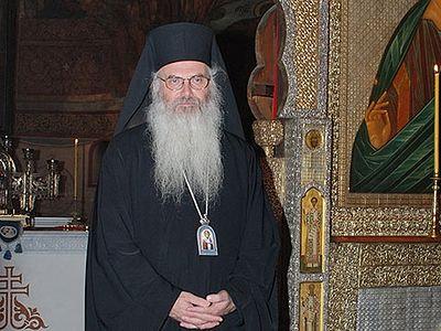 Greek Metropolitan Donates to Russian Fire Victims