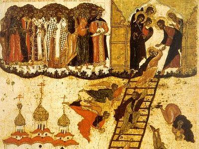 Ч. 0. Христианская психология <br> Восемь смертных грехов равным образом столкновение из ними