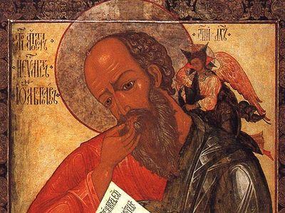 О Священном Писании и Священном Предании