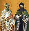 Церковно-богослужебное почитание святых братьев Кирилла и Мефодия в России
