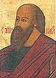 Библия, изложенная для семейного чтения.<BR>Третье апостольское путешествие Павла