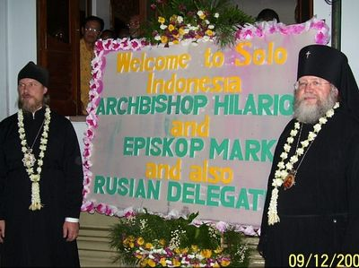 Indonesian Orthodoxy
