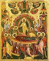 История чинопоследования Успения и Погребения Пресвятой Богородицы