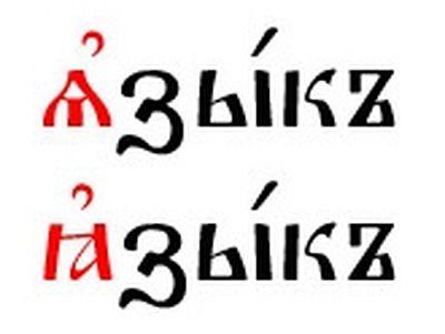английские слова с двумя буквами оо