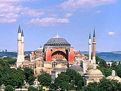 President of the International Congregation of Agia Sophia Issues Statement