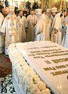 Слово Святейшего Патриарха Московского и всея Руси Кирилла в первую годовщину со дня кончины Святейшего Патриарха Алексия II