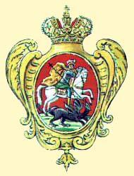 фото москва герб
