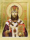 О священномученике Иларионе (Троицком)