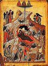 Эортология и богословие Рождества Христова. Часть 2
