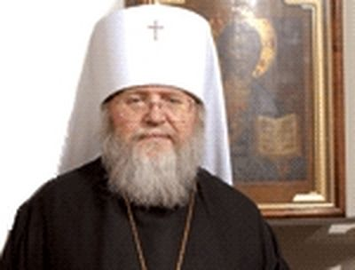 Nativity epistle of Hilarion, Metropolitan of New York and Eastern America, First Hierarch of the Russian Orthodox Church Outside of Russia