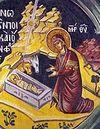 Рождество Христово: «до» и «после»