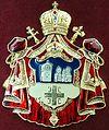 К началу Выборного Собора Сербской Православной Церкви