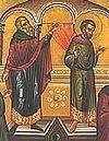 Синаксарь в неделю о мытаре и фарисее