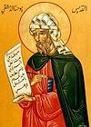 Ислам в богослужебных текстах Православной Церкви. Часть 1