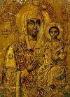 Записка о чудотворной иконе Иверской Божией Матери в моздокской Успенской церкви