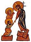 Страдание и Воскресение Христово