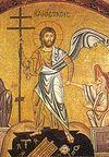 Библия, изложенная для семейного чтения. <BR>Великая суббота и Воскресение Христово