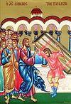 Всенощное бдение накануне Недели о расслабленном в Сретенском монастыре